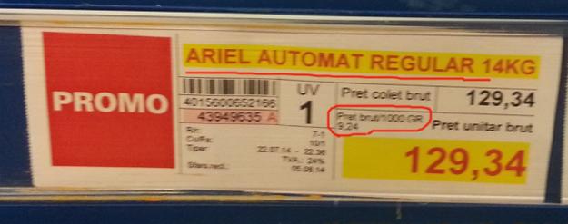 ariel-redus