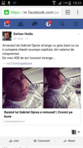 huidu  criminal (2)