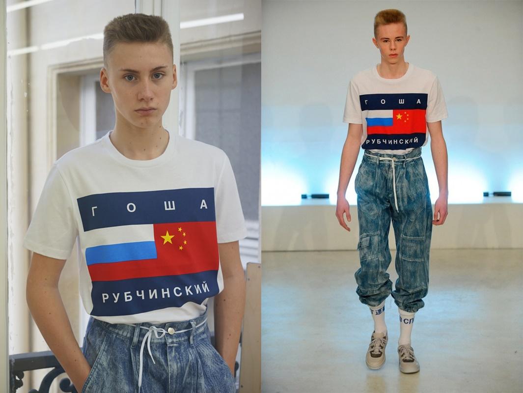 moda romania (2)