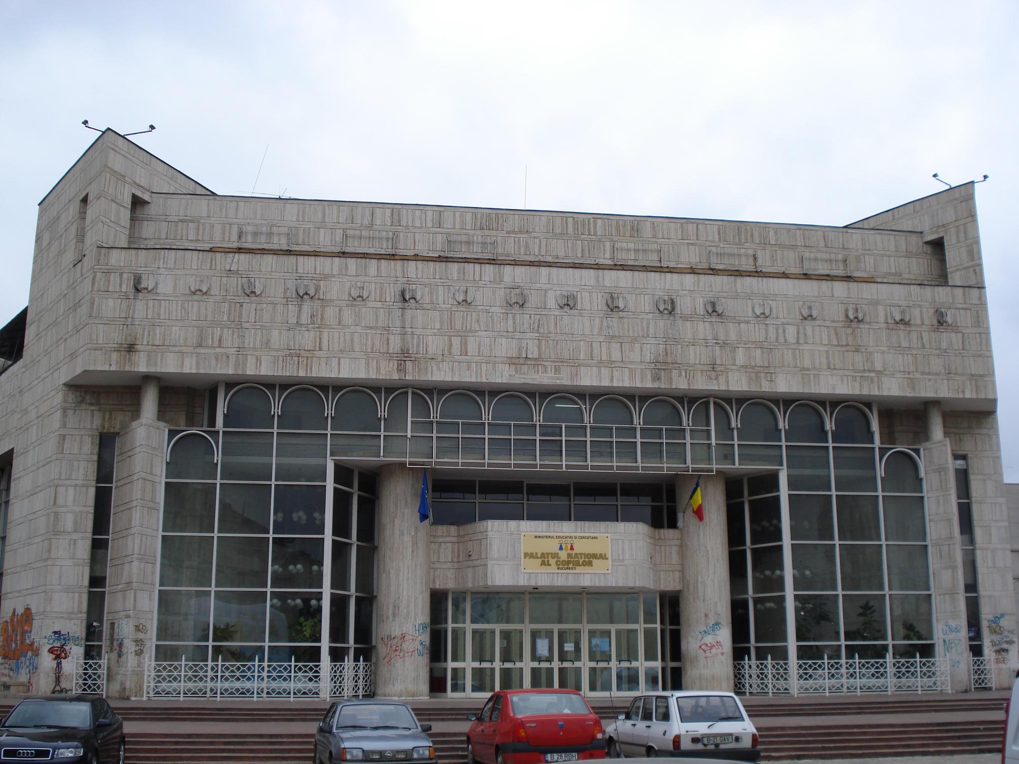 Palatul_National_al_Copiilor
