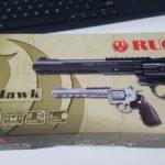 ruger-superhawk-(2)