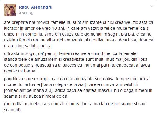 Radu Alexandru vorbind despre Simona Tache de la Catavencii