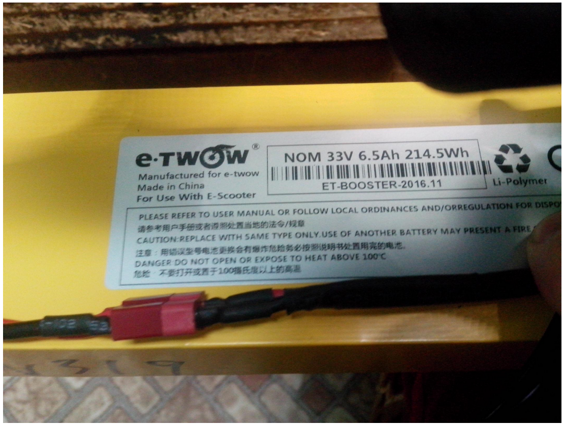 dimensiune-baterie-etwow.png